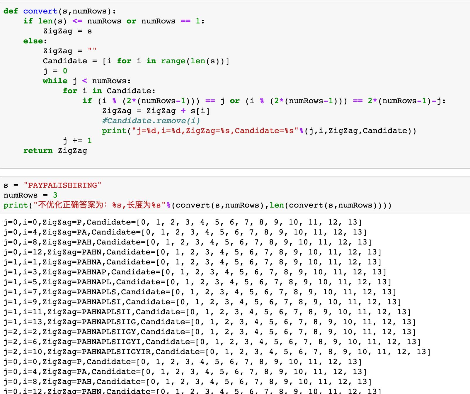 Python Why J=0 happen again? - LeetCode Discuss