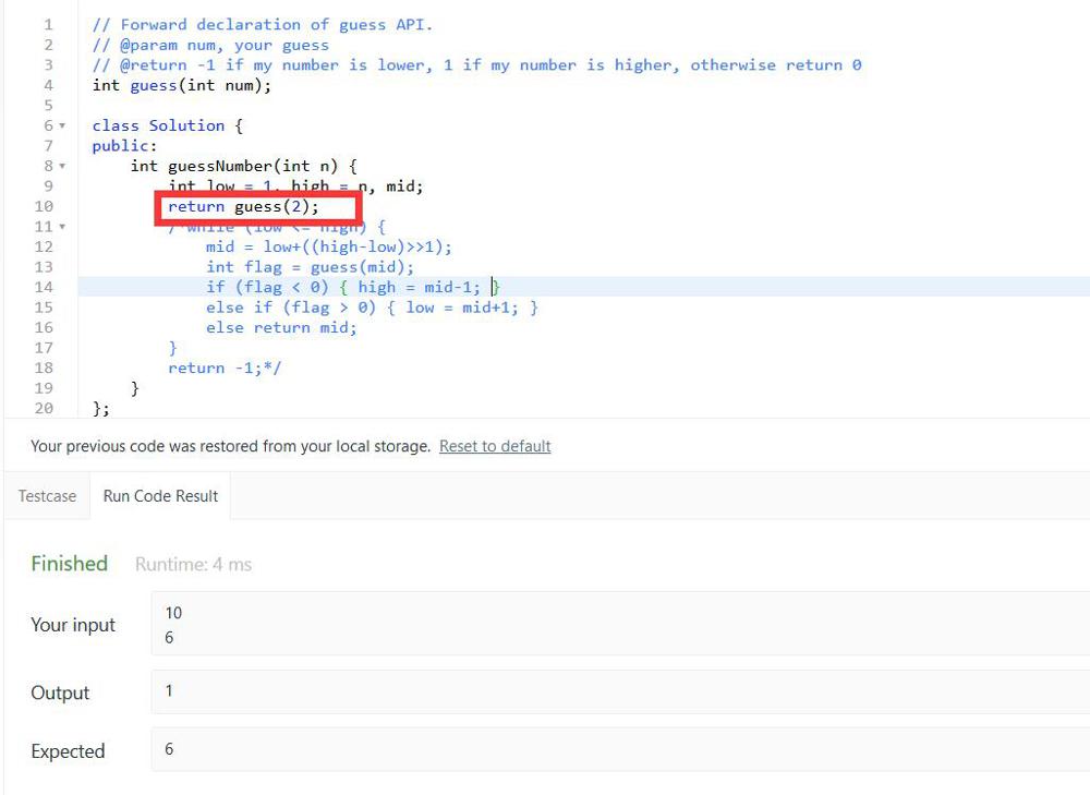 the guess API - LeetCode Discuss